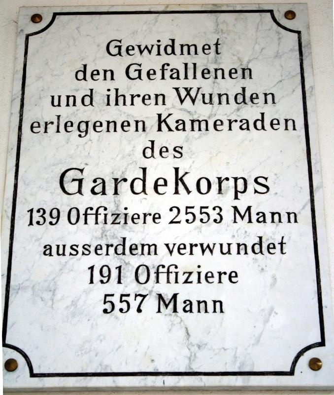 plaque commémorative allemande, gardeKorps, Gravelotte, 1870, christophe courau, balade historique, www.balades-historiques.com